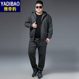 Spring and autumn plus fertilizer XL sports suit men's hooded middle-aged fat men's loose running sportswear fat