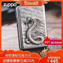 原装1994年J全新限量镀银贴片眼镜蛇武直礼盒ZIPPO芝宝包邮