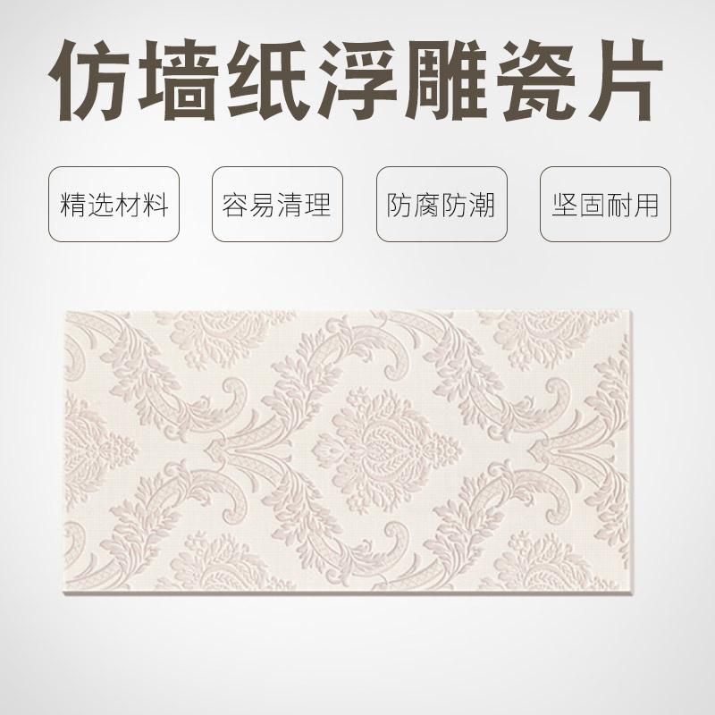 仿瓷砖墙纸