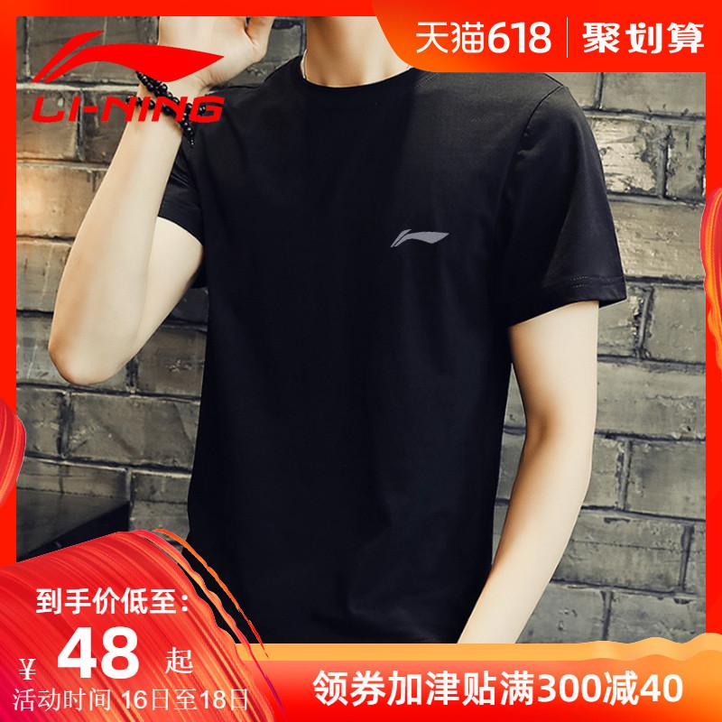 Водоотталкивающие футболки Артикул 559665634309