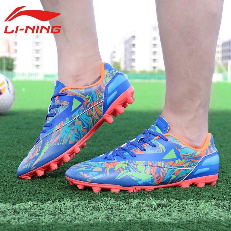 李宁足球鞋男鞋正品碎钉专业训练比赛男式学生AG铁系列胶钉运动鞋