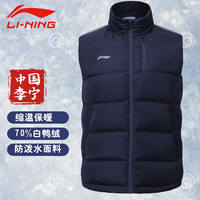 Li Ning down vest male 2018 new Wade basketball warm vest autumn and winter collar duck down sportswear men