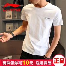 李宁短袖t恤男夏季新款正品速干白色半袖男士上衣健身运动服男装