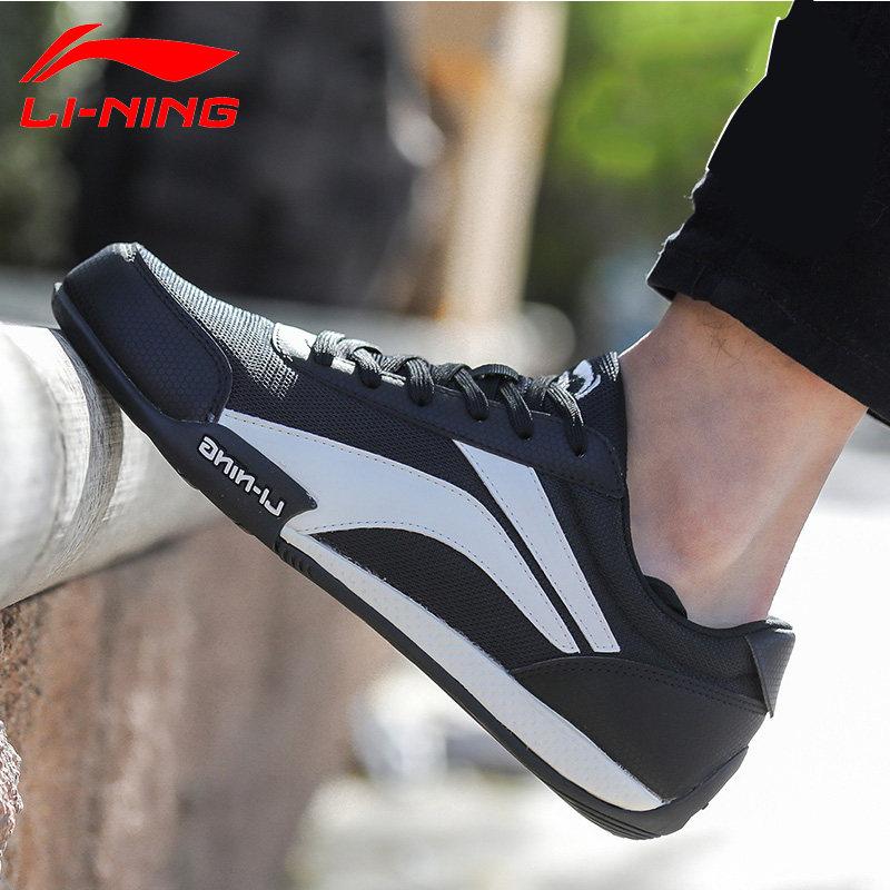 李宁阿甘鞋男鞋秋季新款休闲鞋经典复古板鞋学生跑步鞋透气运动鞋