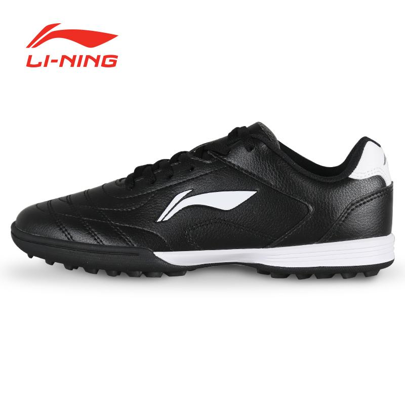 足球鞋 儿童碎钉 男童女童防滑训练比赛鞋小学生李宁运动鞋正品
