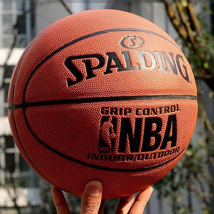 Spalding斯伯丁74-604y篮球