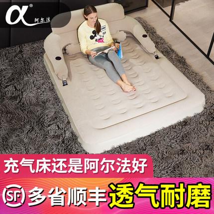 阿尔法 充气床垫 单人双人家用气垫床 加厚充气床便携折叠帐篷床