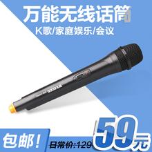专业VHF万能无线手持话筒家用唱歌卡拉ok演出舞台户外会议麦克风