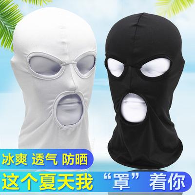 冰丝头套男夏季防晒面罩女护脸基尼防风骑行反恐蒙面口罩钓鱼露嘴