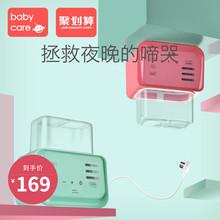 智能暖奶器 奶瓶热奶器 babycare恒温温奶器 消毒器二合一自动