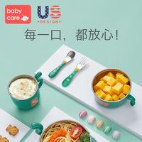 babycare儿童餐具 宝宝注水保温碗吸盘碗儿童碗勺套装 婴儿辅食碗