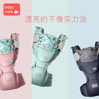 Babycare baby carrier Baby front-mounted multi-function baby waist stool Four seasons universal baby artifact