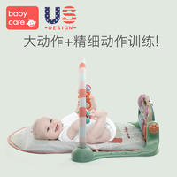Babycare baby fitness pedal piano 0-3-6-12 months newborn baby puzzle music toy