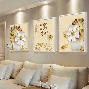 印花十字绣新款线绣客厅家和万事兴大幅简约现代三联画富贵有余鱼