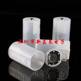 4 sections 2 sections 5th to 1st section AA to D battery adapters Converter 1st conversion tube