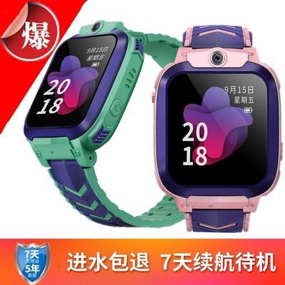 睿智小天才儿童电话手表z5智能gps定位防水4g电信版男孩女孩通用