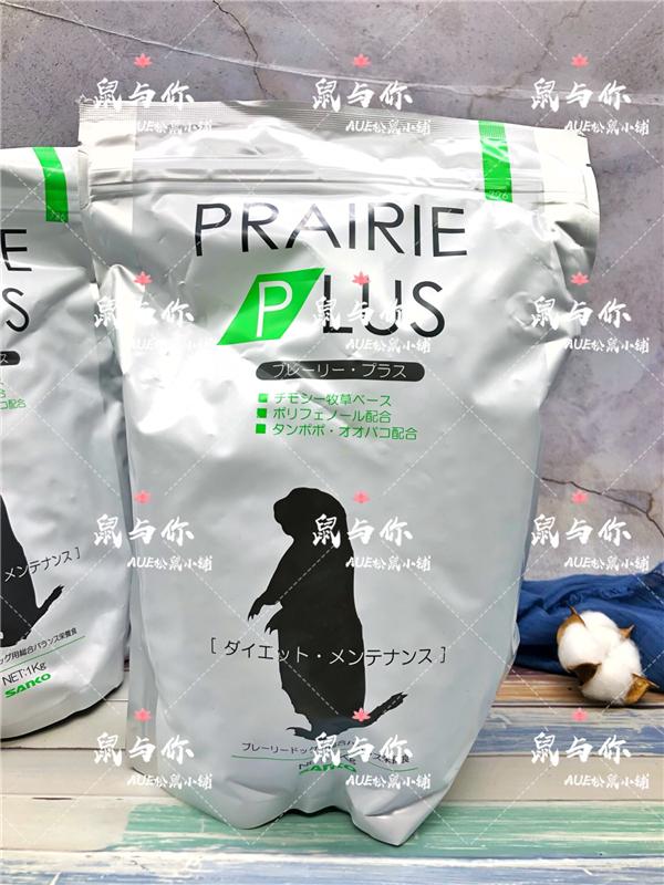 現貨日本進口 品高 sanko提摩西高纖 草原犬鼠 黑尾土撥鼠專用糧
