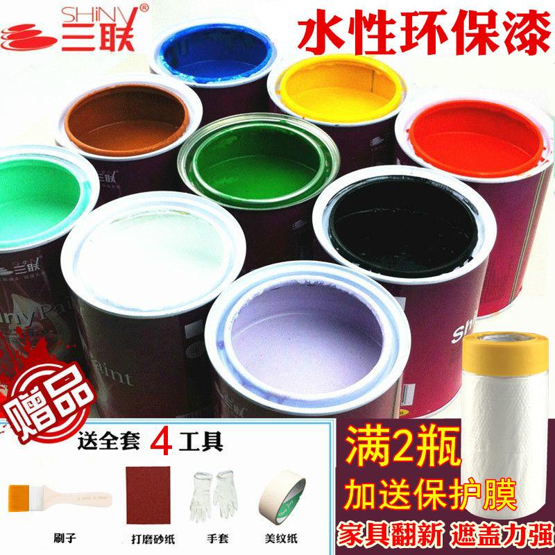 三联环保水性漆金属防锈漆水性油漆木器家具清漆白色通用油漆涂料