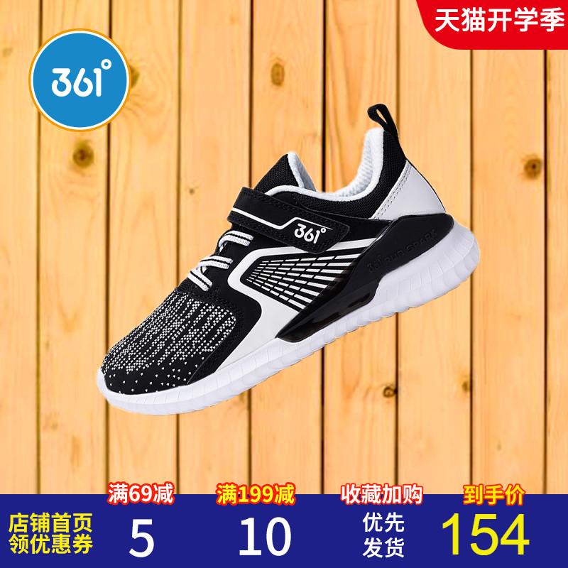 361童鞋男童跑步鞋2019秋季新款儿童休闲运动鞋子中大童跑鞋