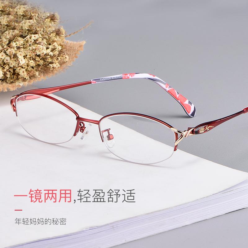 女远近老花镜老花眼镜防蓝光自动调节