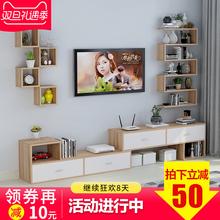 墙上置物架现代简约电视背景墙造型装饰架客厅电视柜创意格子搁板