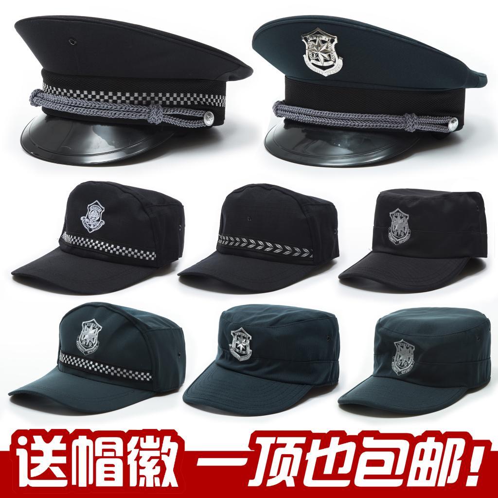 保安帽子春夏物业保安鸭舌帽 男款大毡帽新式保安服帽子大沿帽