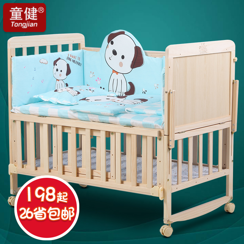 婴儿床可调节