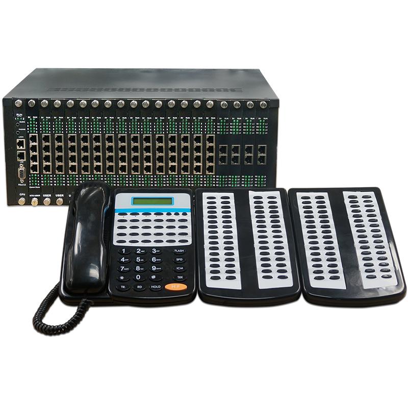 昌德讯D256K-L程控电话交换机8进176出可扩256分机电脑编程宾馆用
