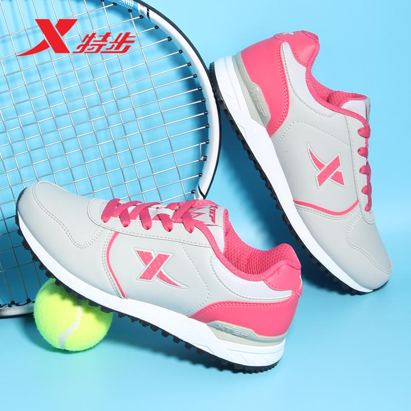 特步鞋子运动鞋女鞋春季新款跑鞋学生旅游鞋棉鞋皮面跑步鞋休闲鞋