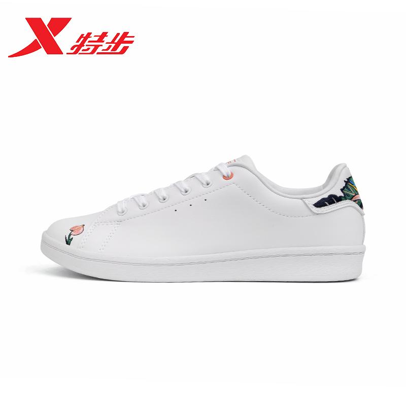 特步女鞋板鞋2019夏季鞋子涂鸦小白鞋运动鞋休闲鞋女子白色板鞋
