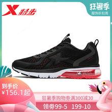特步运动鞋男鞋2019夏季新款正品男士休闲鞋气垫跑鞋982319110063