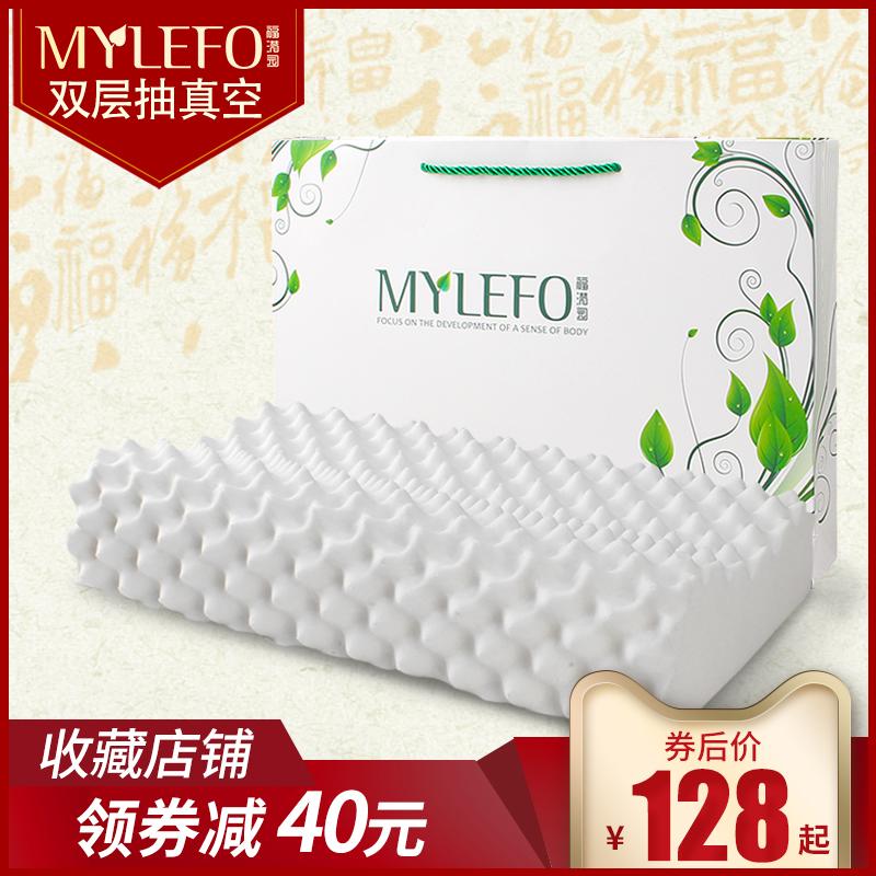 天然乳胶枕头护颈枕