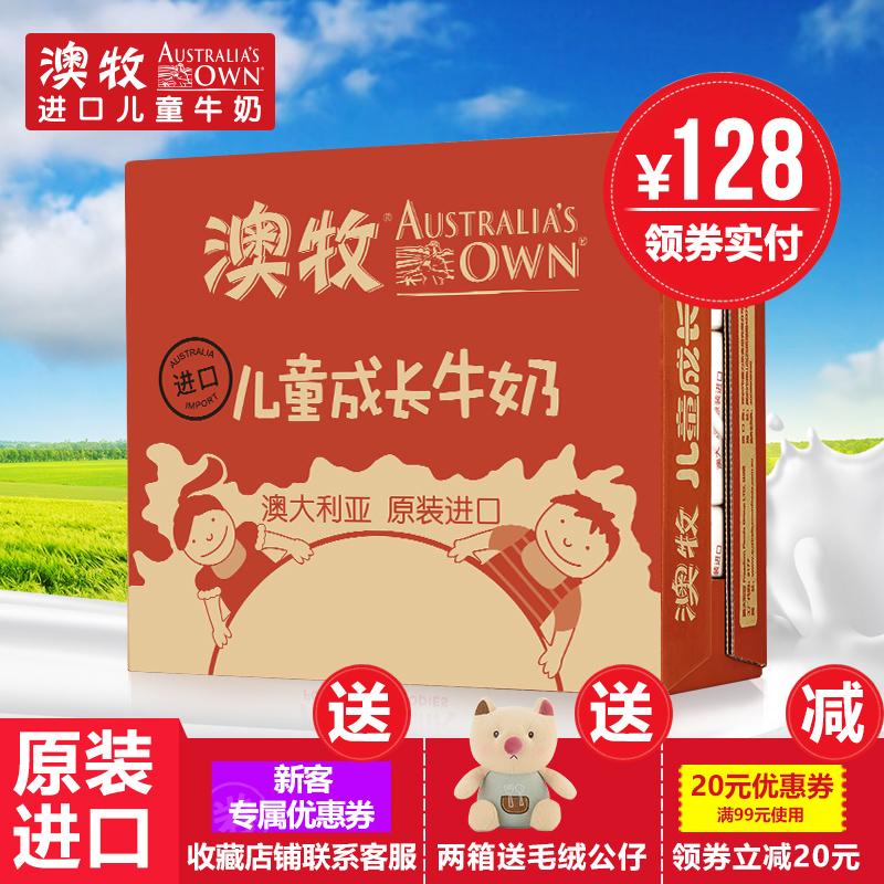 【18.2.2值得买】福利,淘宝天猫白菜价商品汇总
