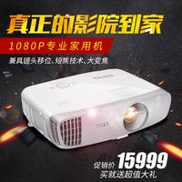 现货明基HD20FF投影仪1080P商用蓝光3D高清家用影院投影国行正品