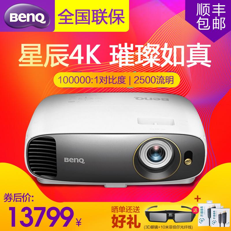 明基BenQ W2289高清家用 4K投影机 蓝光3D投影仪 官方标配