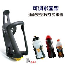 山地自行车水壶架通用可调节水瓶支架死飞水杯架单车骑行装备配件