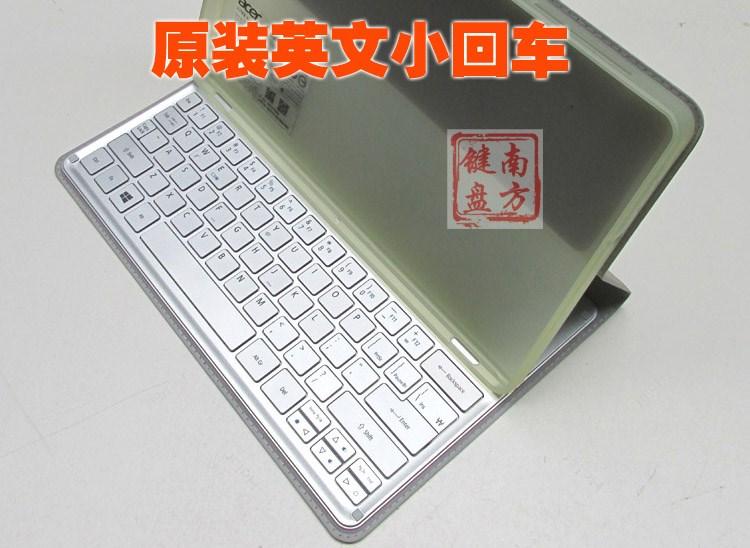 适用于 宏碁W700 W701 W710 P3-171 KT-1252蓝牙键盘皮套