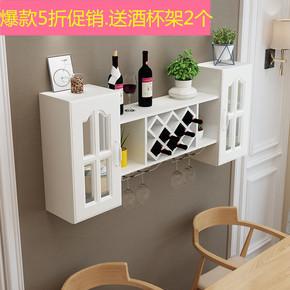 壁挂酒柜创意格子家用墙壁红酒架储物柜挂柜餐厅置物架简约壁柜