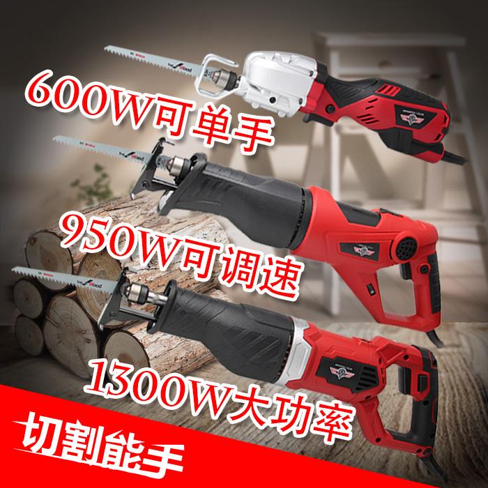 特畅恒往复锯马刀锯曲线锯 家用多功能木工电锯手提锯金属切割机