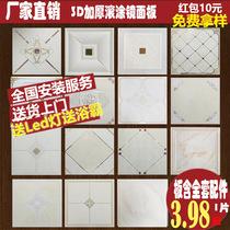 北京集成铝扣板模块抗油污滚涂纳米吊顶塑钢板吊顶卫生间厨房吊顶
