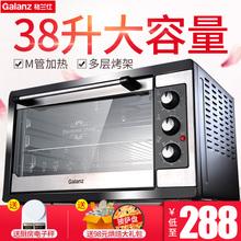 F5N烤箱家用烘焙蛋糕多功能全自动电烤箱 KWS1538J 格兰仕 Galanz
