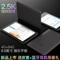 游戏平板电脑安卓WIFI英寸大屏超薄掌上小平板八核10.1Q101Voyo