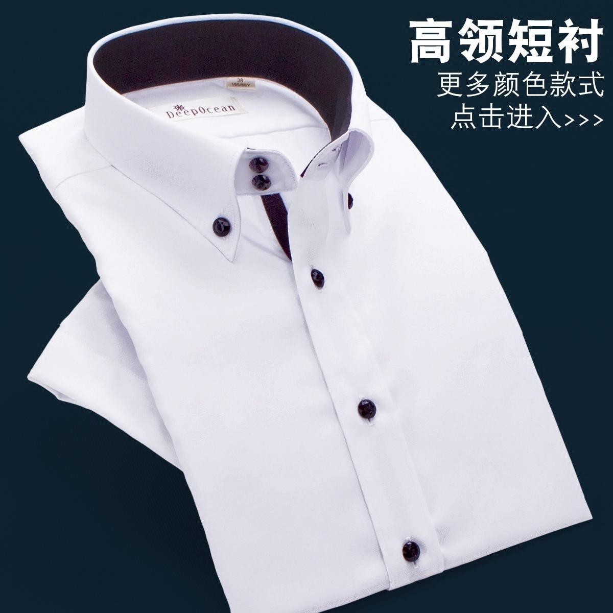 半高领衬衣