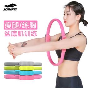 joinfit瘦大腿神器普拉提圈正品女丰胸器材瑜伽圈环健身魔力圈