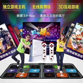 舞霸王瑜伽跳舞毯双人无线电视电脑两用高清体感游戏 无线跳舞机