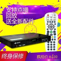 Beijing Gehua HDTV set-top box supports on-demand playback to send smart card original remote control