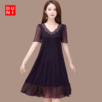 30一35岁大码胖mm连衣裙女高贵遮肚子减龄夏装适合腰粗腿粗的长裙