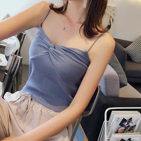 Thalia Allure/达姬魅惑韩版小背心女夏打底内搭外穿吊带针织上衣