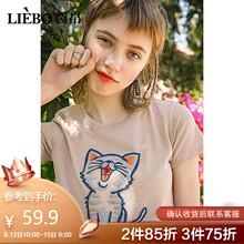 夏装 小猫咪卡通刺绣韩版 潮ins半袖 裂帛圆领短袖 T恤女2019新款 上衣