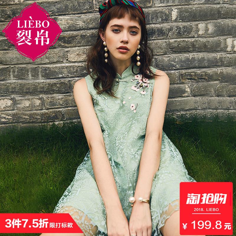 立领绿色无袖裙